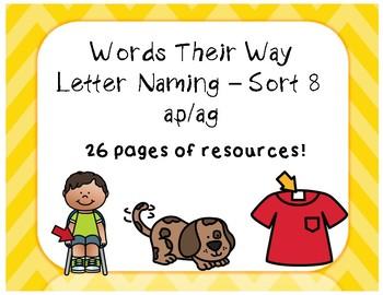 Words Their Way - Sort 8 - Resources