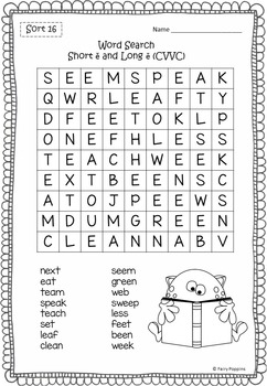 Word Study Games & Worksheets - Within Word Pattern BUNDLE 1