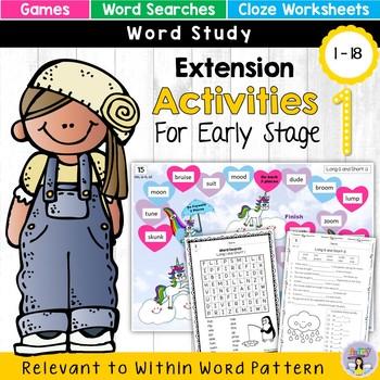 Within Word Pattern Games & Worksheets (Unit 2) CVC & CVCe Short & Long Vowels