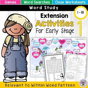 Within Word Pattern Games & Worksheets (Unit 2) CVC & CVCe