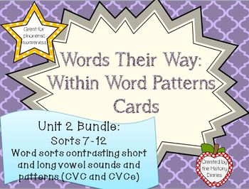 Words Their Way: Within Word Patterns: Unit 2: BUNDLE