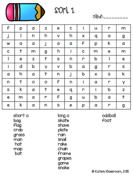 Words Their Way Word Search BUNDLE