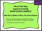 Words Their Way Word Searches BUNDLE