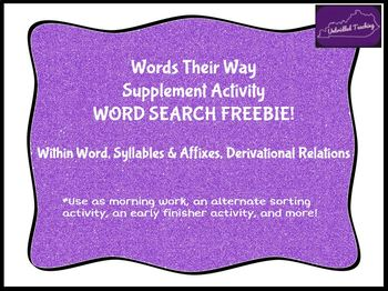Words Their Way Word Searches FREEBIE