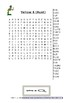 Words Their Way Yellow book 61 Word Searches Find a words Within word pattern