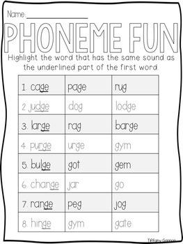 Words With /J/ Word Work Activities
