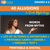 Allusions to Greek Mythology Practice - 40 Words from Myths