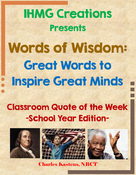 words of wisdom quote of the week school year edition common core