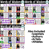 Words of Wisdom {Quotes for the Classroom} Growing Bundle