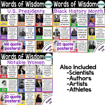 Words of Wisdom {Quotes for the Classroom} Bundle