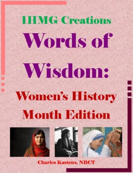 Words of Wisdom: Women's History Month Edition (Common Core)