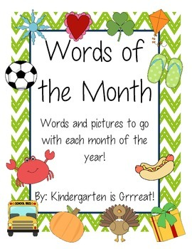 Words of the Month - 12 Months - Entire Year