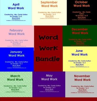 Words of the Month Bundle - September to June - SMARTBoard