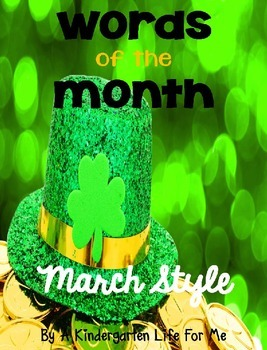 Words of the Month - March Style