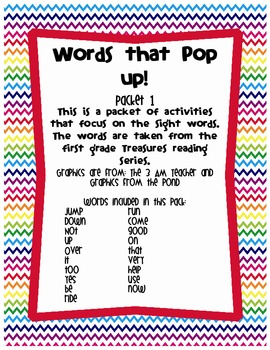 Words that Pop Up Packet 1 (Based on Treasures Reading series for first grade)
