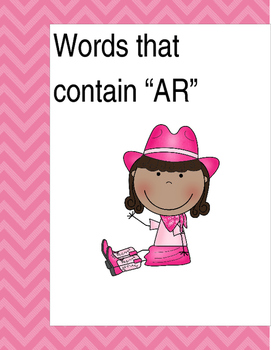"Words that contain ""AR"" (Based on Orton Gillingham.) 3 pages of practice."