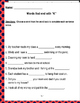 """Words that end with """"K"""" (Based on Orton Gillingham.) 3 pages of practice."""