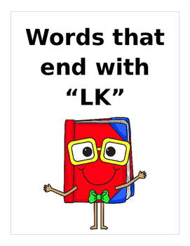 """Words that end with """"LK"""" (Based on Orton Gillingham.) 2 pages of practice."""