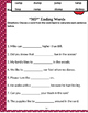"""Words that end with """"MP"""" (Based on Orton Gillingham.) 2 pages of practice."""