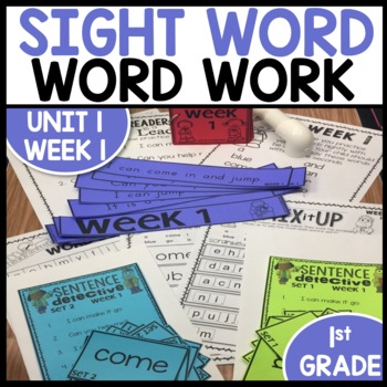 Word Work | UNIT 1 Week 1 | ELA Worksheets | Center Games and Activities