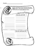 Words with AR treasure hunt worksheet