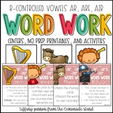 Words with -Ar, -Are, and -Air Word Work Activities