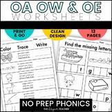 NO PREP OA OW OE Worksheets Long O Phonics Word Work