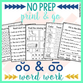 NO PREP OO Worksheets | OO Word Work
