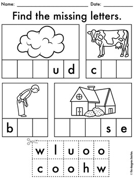 NO PREP OU OW Worksheets Phonics Word Work