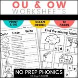 NO PREP OU OW Worksheets   OU OW Word Work