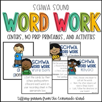 Schwa Worksheets Teaching Resources Teachers Pay Teachers