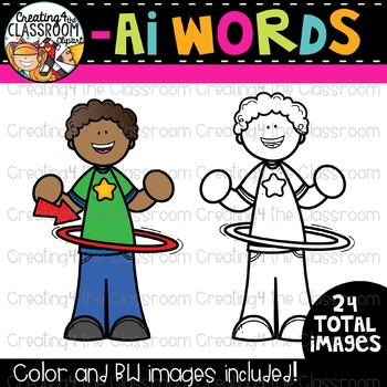 Words with -ai {Phonics Clipart}