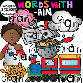 Words with -ain  {Word Family Clip Art}