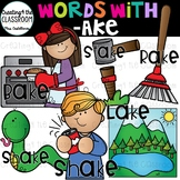 Words with -ake {Word Family Clip Art}