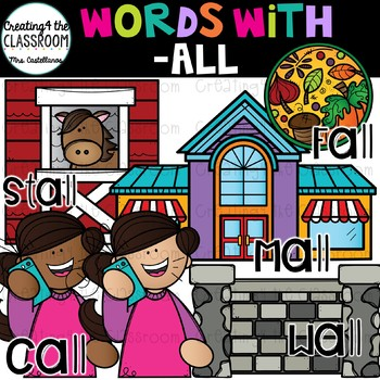 Words with -all  {Word Family Clip Art}
