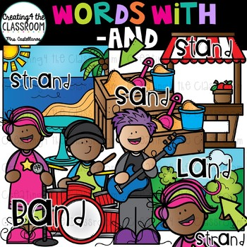 Words with -and  {Word Family Clip Art}