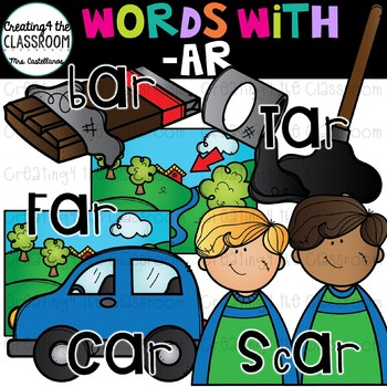 Words with -ar  {Word Family Clip Art}