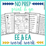 NO PREP EE EA Worksheets Phonics Word Work