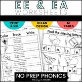 NO PREP EE EA Worksheets Phonics Word Work