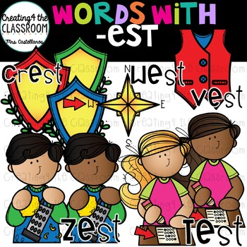 Words with -est  {Word Family Clip Art}
