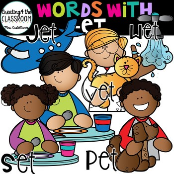 Words with -et  {Word Family Clip Art}