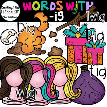 Words with -ig  {Word Family Clip Art}