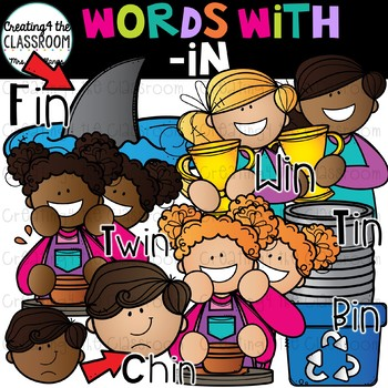 Words with -in  {Word Family Clip Art}