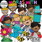 Words with -ing {Word Family Clip Art}
