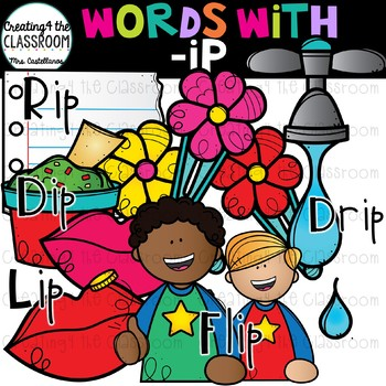 Words with -ip  {Word Family Clip Art}
