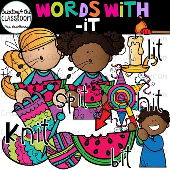 Words with -it  {Word Family Clip Art}