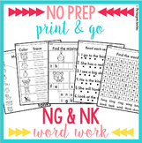 NO PREP NG NK Worksheets | NG NK Word Work