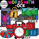 Words with -ock  {Word Family Clip Art}
