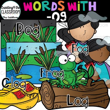 Words with -og  {Word Family Clip Art}