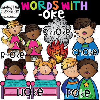 Words with -oke  {Word Family Clip Art}